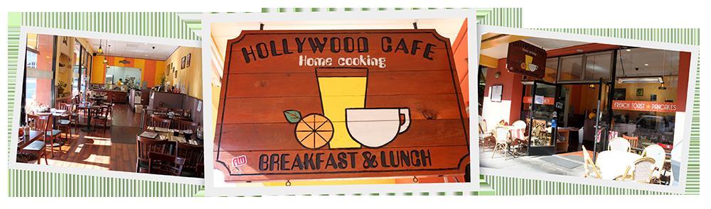 hollywoodcafe
